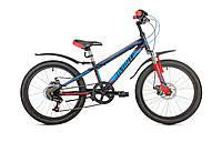 """Детский велосипед Avanti Super Boy 20"""""""