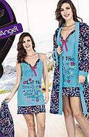 Комплект Angel 2в1 халат+ночнушка Турция