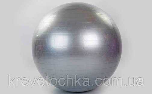 Мяч для фитнеса (фитбол) гладкий глянцевый 65см ZEL FI-1980-65 (PVC,800г, ABS техн., цв. в асс.), фото 2