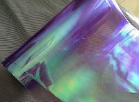 Пленка для фар: Хамелеон фиолетовый, фото 1