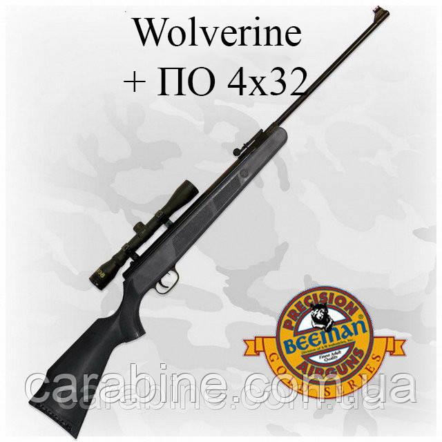 Пневматическая винтовка Beeman Wolverine с оптикой 4Х32 в комплекте (Биман Вулверин)