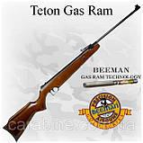 Пневматическая винтовка Beeman Teton Gas Ram с газовой пружиной, фото 2