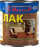 Лак паркетный Янтарь (аналог Ленинградско-Финского) 2,3 кг, для внутренней отделки зданий