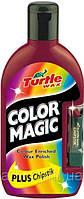 Цветной полироль с карандашом (темно-красный) TURTLE WAX Color Magic Plus 500мл