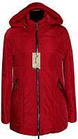 Куртка женская весенняя ЛД 80 Красный (46-62)