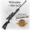 Пневматическая винтовка Beeman Wolverine Gas Ram с газовой пружиной и оптическим прицелом4X32 в комплекте