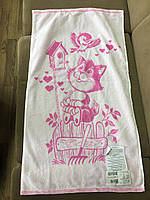 Махровое полотенце ТМ Речицкий текстиль, размер 50*90см,100%хлопок