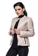 Стеганная демисезонная куртка женская Марта жемчуг (42-54)