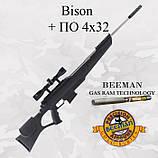 Пневматическая винтовка Beeman Bison Gas Ram с газовой пружиной и оптическим прицелом 4X32 в комплекте, фото 2