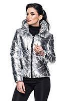 Женская демисезонная куртка Веста серебро (44-54)