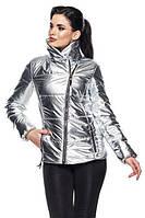 Женская демисезонная куртка Паула серебро (44-54)