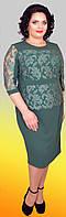 Женское платье большого размера №1443