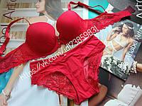 Комплект женского нижнего белья Anabel Arto 7027-11 красный 75д.80д.85д. fc5b0cd172d24