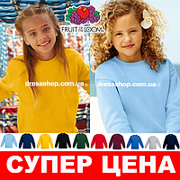 Детский свитер Fruit of the loom SET-IN SWEAT - 62-041-0