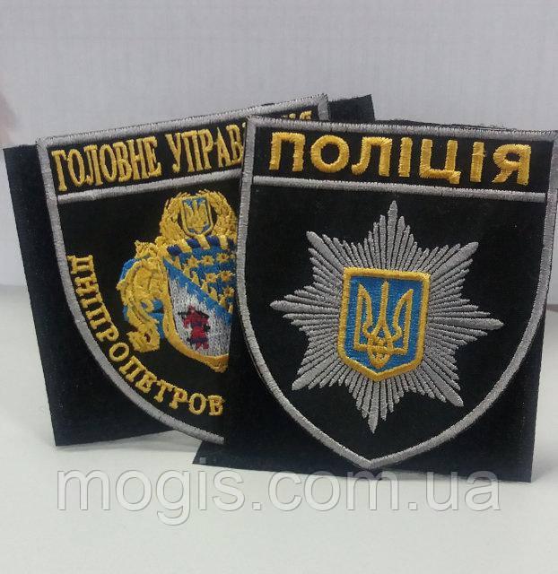 Шеврон национальной полиции и областей