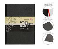 Блокнот для набросков А5 14,8*21см Rosa Talent 80г/м 96л. черные и белые листы 16R5010
