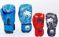 Перчатки боксерские на липучке Venum 5430: 10-12 унций, кожа