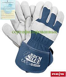 Перчатки рабочие двойная кожа Reis Польша (перчатки кожаные рабочие) RBCMBLUE NJS