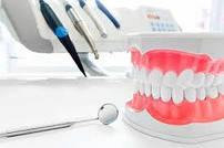 Стоматологія