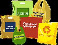 Изготовление полиэтиленовых пакетов под заказ