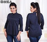 Женская рубашка №с466.1-12 большие размеры
