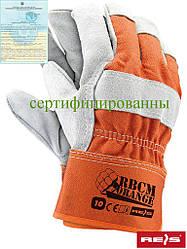 Перчатки рабочие укрепленные из воловьей кожей Reis Польша RBCMORANGE PJS