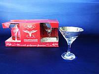Бокал для мартини Бистро  Версаче  6х 170мл GE08-410 (4шт)