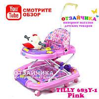 Детские Ходунки Качалка с Ручкой Baby Tilly 683Y-1, Pink