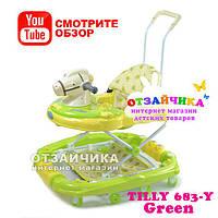 Детские Ходунки Качалка с Ручкой Baby Tilly 683 Y, Green