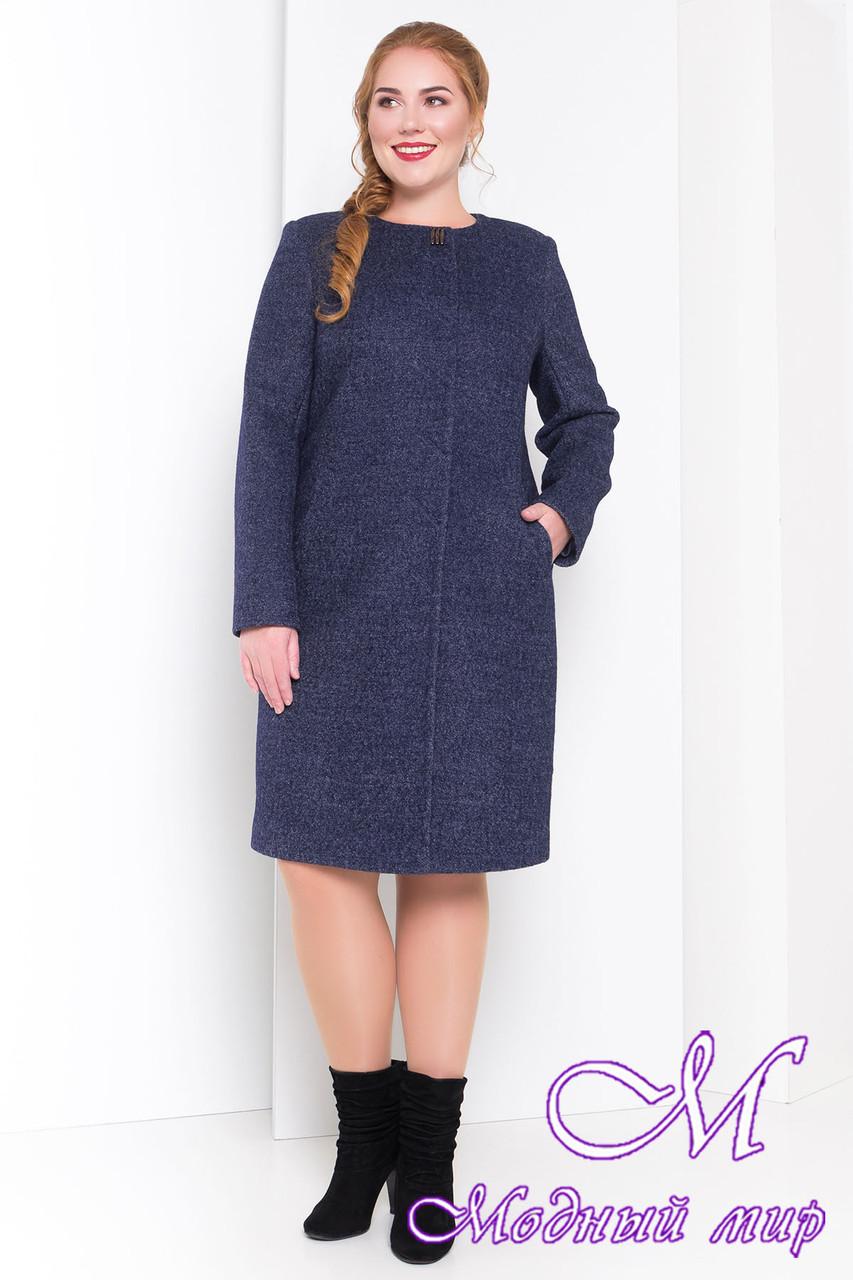 Демисезонное шерстяное пальто больших размеров (р. XL, XXL, XXXL) арт. Фортуна 3377 - 17329