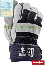 Перчатки рабочие усиленные яловой кожей Reis Польша RBGLADIATOR GJS