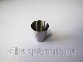 Рюмка нержавеющая д. 3,7 выс. 4,5 см.