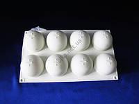 Форма силиконовая для муссовых тортов на планшете (8 шт) Полусферы XY-C185  30 х 17,5 х 5 см.