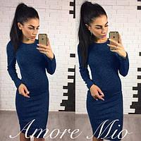 Женское платье миди из ангоры длинный рукав однотонное темно-синее