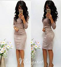 Женское платье миди из ангоры длинный рукав серое меланж, фото 2