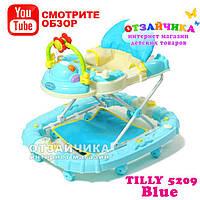 Детские Ходунки Качалка Baby Tilly 5209, Blue (6-18 месяцев)