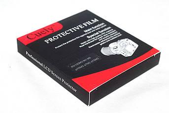 Защита LCD Cuely для Sony A7 II, A7R II, A7S II, DSC RX-100 III, RX-100 IV, RX-100 V - закаленное стекло