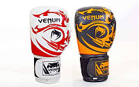 Перчатки боксерские на липучке Venum Tribal 5777: 10-14 унций, кожа