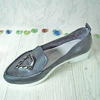 Женскеи туфли из натуральной кожи темно синего цвета, на низком ходу. белая подошва