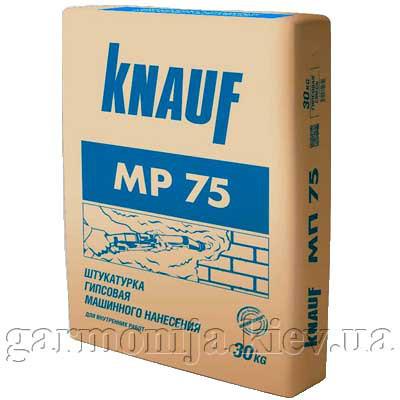 Штукатурка KNAUF МP 75 гипсовая, машинная, 30 кг