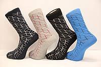 Стрейчевые мужские ЦВЕТНЫЕ носки  КАРДЕШЛЕР, фото 1