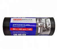 PRO Пакет для мусора п/э 60*80 черный HD 60л/40шт. (25шт/ящ)