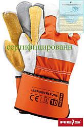 Перчатки защитные усиленные яловой кожей светлых цветов Reis Польша RBPOWERSTONE PJSH