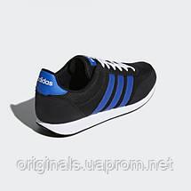 Мужские кроссовки Adidas V Racer 2.0 DB0429, фото 3