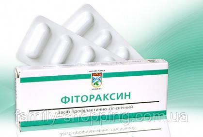 Свечи (суппозитории) Фитораксин, 10 шт.