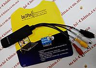 Easy CAP 1ch - USB DVR устройство для захвата и записи видео на PC, 1 канал