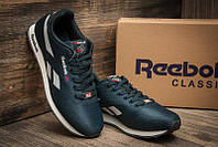 Кросівки чоловічі Reebok Classic, тем-сині з білим. 41-45р