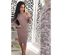 Женское платье миди из ангоры длинный рукав однотонное пудровое