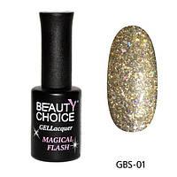 Гель - лак Beauty Choice  «Diamond» GBS - 01 , 10 мл