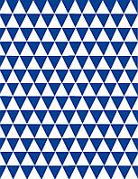 Подарочная бумага (упаковочная) белого цвета с синими треугольниками